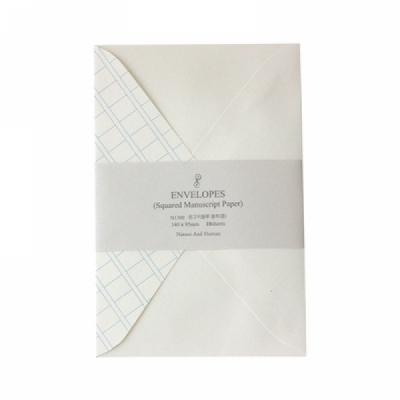 원고지블루 봉투세트(중)