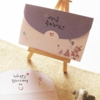 갤러리 편지지 B - Happy Birthday to U
