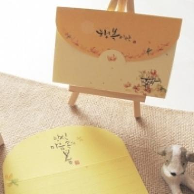 갤러리 편지지 A - 당신 마음속의 봄