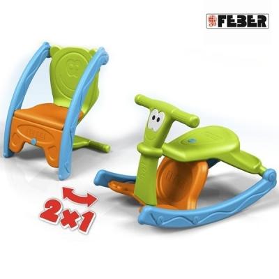 피버 컴비네이션 라이더 (7420) (2in1유아의자)