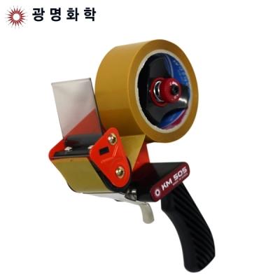 광명 포장용 테이프 절단기 (KM505)