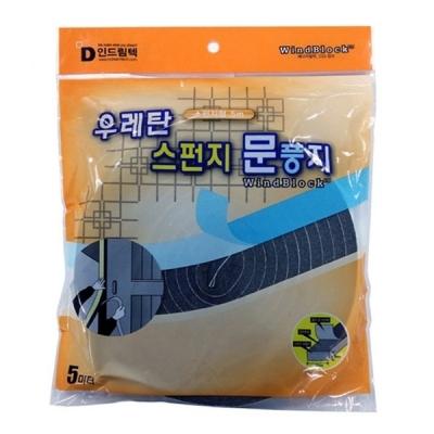 인드림텍 우레탄 스펀지 문풍지