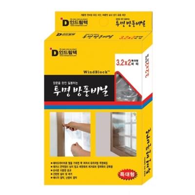 인드림텍 투명 방풍비닐 (특대형) 3.2mx2m (6개)