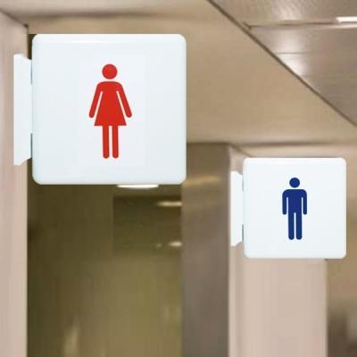 유니온 표지판 (돌출표지판) - 남자그림 여자그림 화장실 (중) (180x180x25mm) (U25050) (U25060) (제품선택)