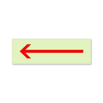 유니온 축광표지판 - 화살표 (120x40mm) (U2201)