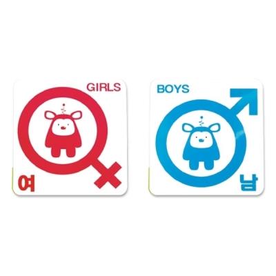 유니온 표지판 - 여자화장실 남자화장실 - 외계인 캐릭터 (아크릴표지판) (65x70mm) (U2204) (U2205) (제품선택)