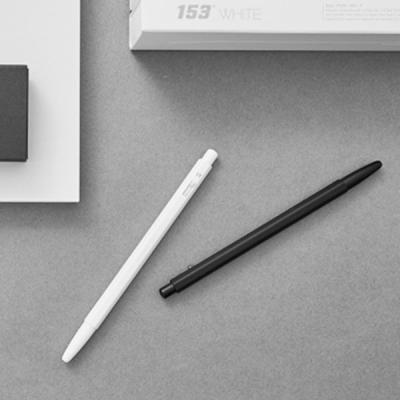 153 블랙 & 화이트(0.7mm) 볼펜