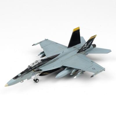 아카데미 1대72 FA-18F 졸리로저스 (12535A) (MCP 멀티칼라키트)