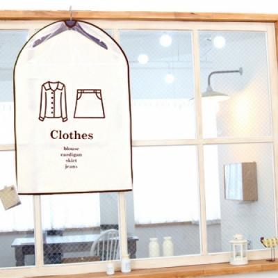 윈도우 옷 커버 3p 세트 - Clothes 3p