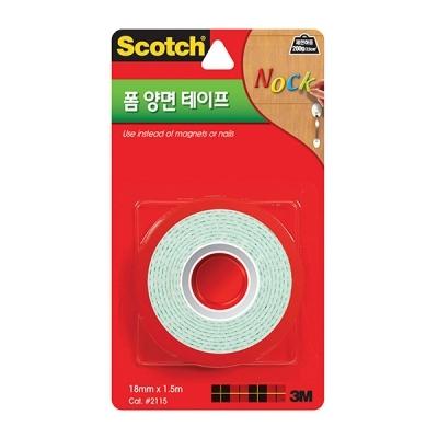 스카치 폼 양면 테이프(18mmx1.5m)