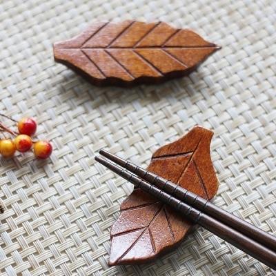 나뭇잎 젓가락받침