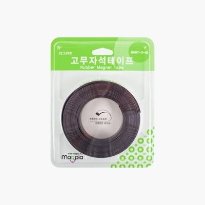 고무자석 테이프(30mm)