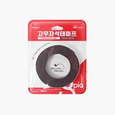 고무자석 테이프(20mm)