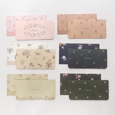 1000 디어유 용돈봉투 카드세트 (랜덤발송)