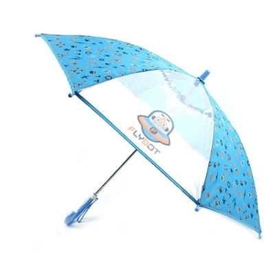 플라이봇 스페이스 우산 47