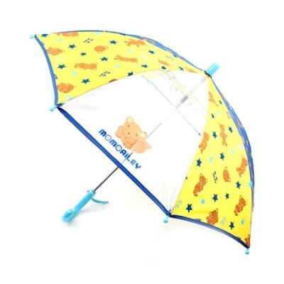 모모앨리 해피스타 우산 47