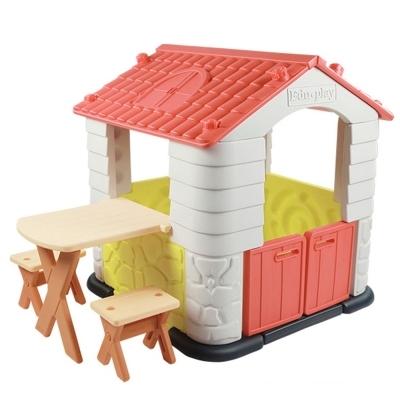 쿠쿠토이즈 에듀플레이하우스2 (코랄) (집.책상.의자세트)