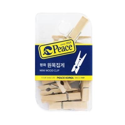 평화 원목집게