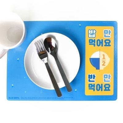 다이어트 식판 - 블루