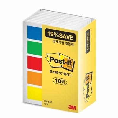 포스트잇 플래그 알뜰팩 683-5KP 10팩