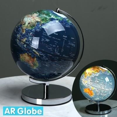 GEO 블루오션 AR LED 지구본 25cm