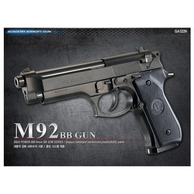아카데미 M92F BB GUN BB탄총 (17212)