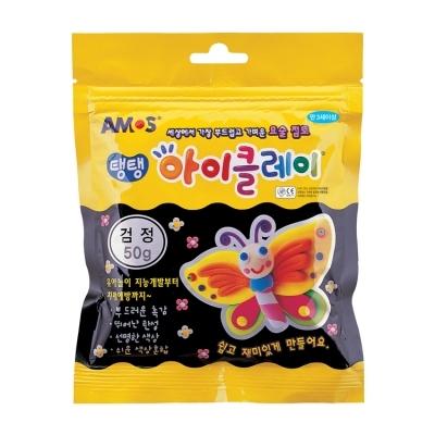 아모스 아이클레이 파우치 50g (검정)