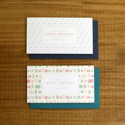 일러스트 카드-Birthday ver.3
