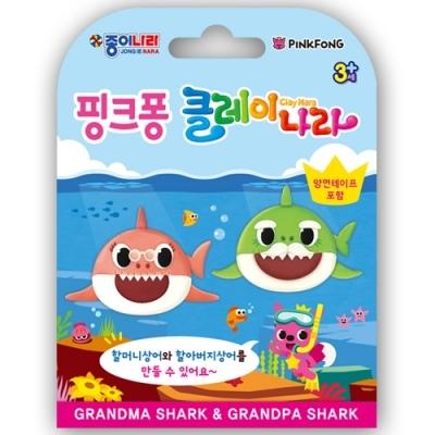 2500 핑크퐁 상어가족 클레이나라(할머니상어,할아버지상어)