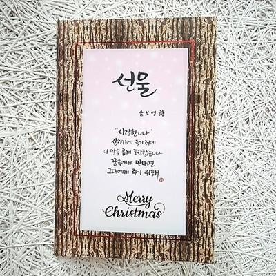 Merry Christmas_크리스마스 캘리그라피 감성시카드 2장셋트
