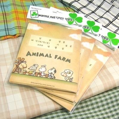 디자인약봉투 동물농장