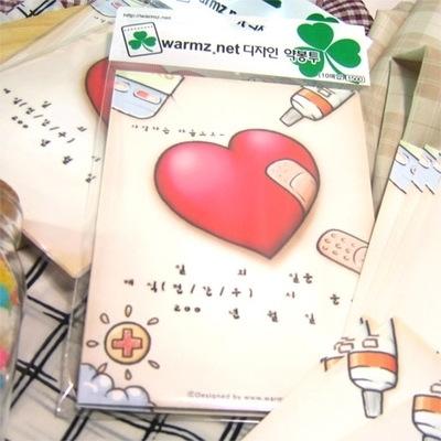 디자인약봉투 마이 하트 포 유