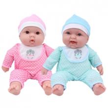 베렝구어 포근해요 아기인형 (35030) (랜덤1개)