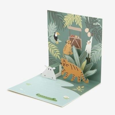 팝업 카드 - 09 Jungle