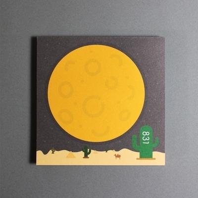 달밤사막 메모지