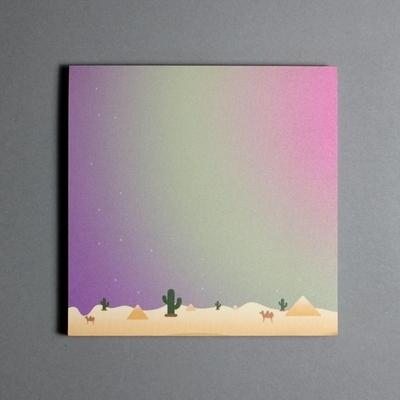 오로라사막 메모지