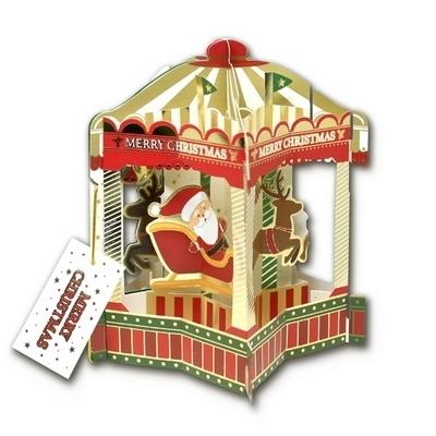 크리스마스 입체카드 JX-10