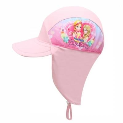 성창 소피루비시즌2 핑크하트 아동 플랩캡