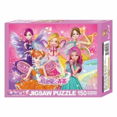학산문화사 시크릿쥬쥬 직소퍼즐 150pcs (쥬쥬와 친구들)
