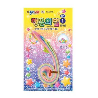 1500 행운의 별접기1 (엄마별)