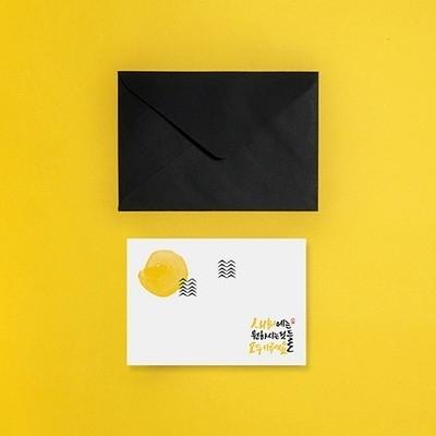 신년 새해 감사 캘리그라피 엽서+봉투 (가로형)