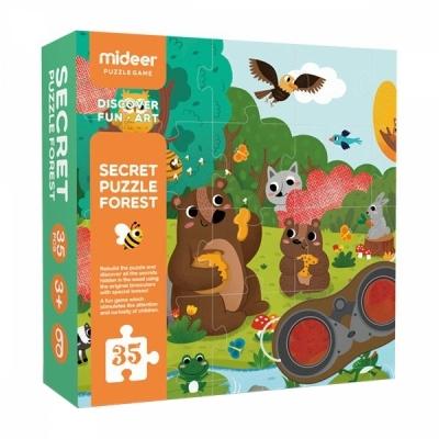 미디어 숨은그림찾기 퍼즐 숲속 (MD3010)