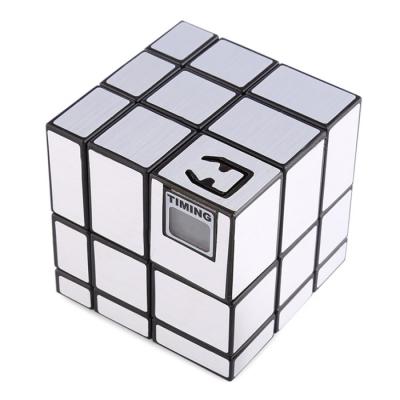 유닛키즈 매직 큐브 No.22 (타이머) (실버)