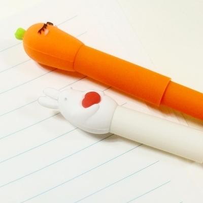 토끼와당근중성펜