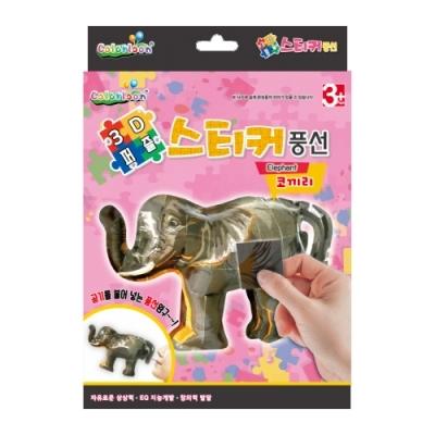 컬러룬 3D퍼즐 스티커 코끼리
