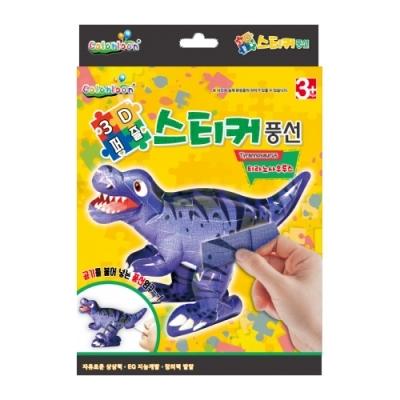 컬러룬 3D퍼즐 스티커 공룡