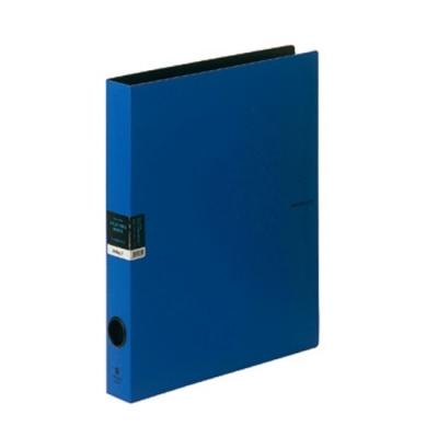 모닝글로리 투칼라 3공 D링 바인더 19mm (블루)