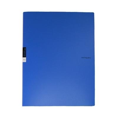 모닝글로리 투칼라 클리어화일 사출 A4 (40P) (블루)