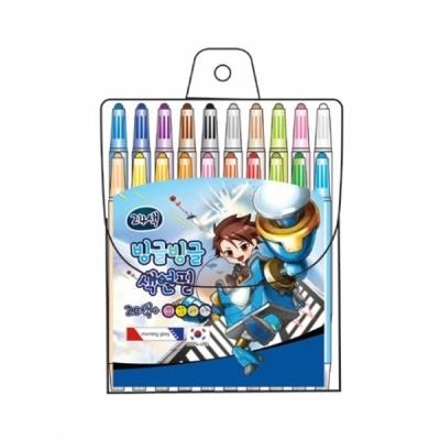 모닝글로리 빙글빙글 색연필 24색 (블루)