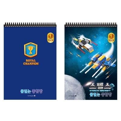 모닝글로리 2000 줄없는 종합장 (무선) (블루) (랜덤1개)